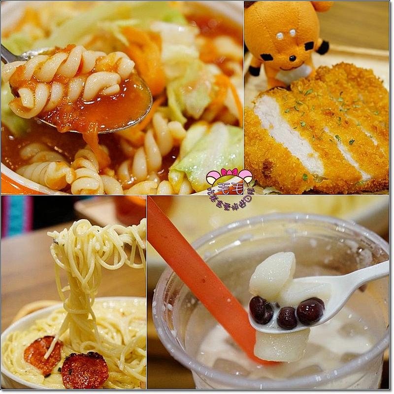 西九龍美食9