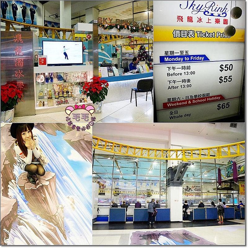 西九龍購物12