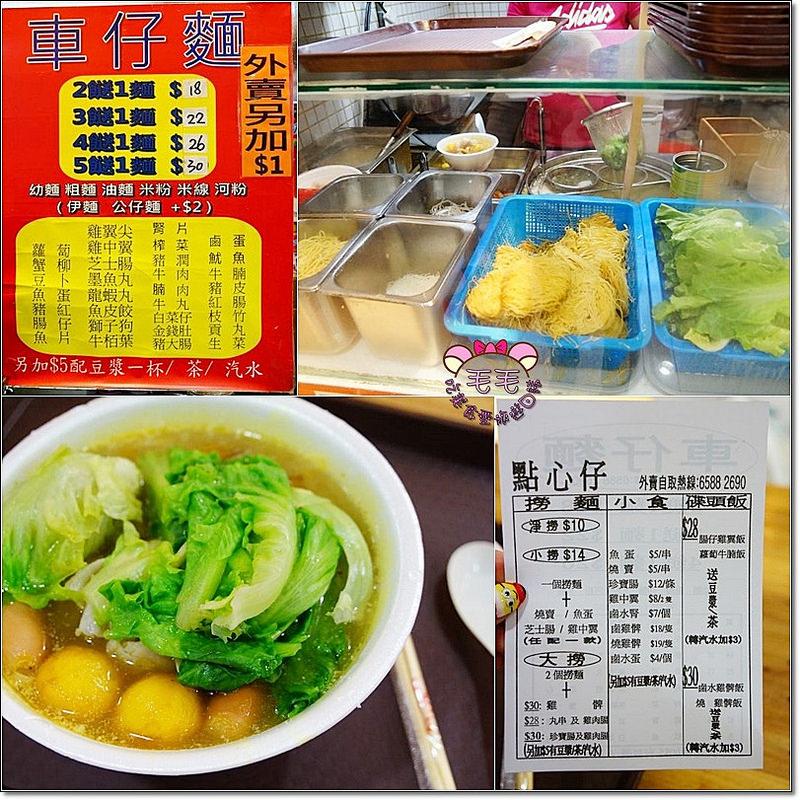 西九龍美食1